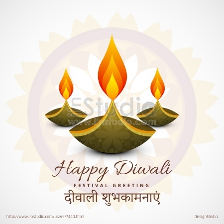 Diwali greeting - Hindi
