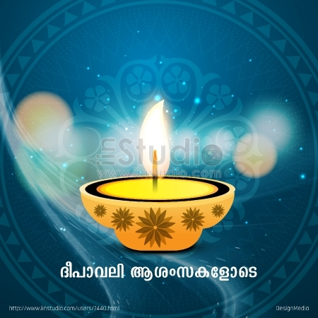 Beautiful diwali cards vector (Malayalam)