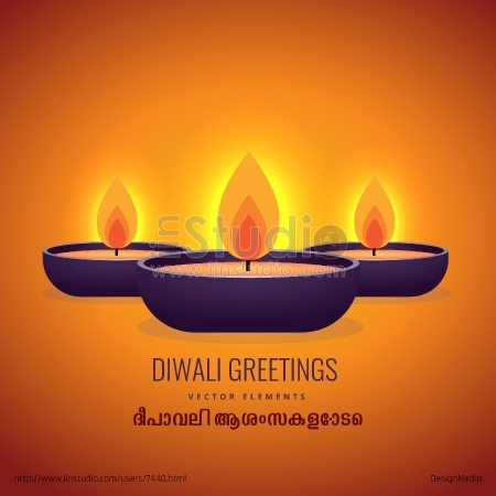 Diwali greetings Malayalam